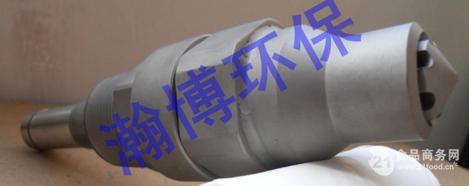 HB1501大流量空气雾化喷嘴