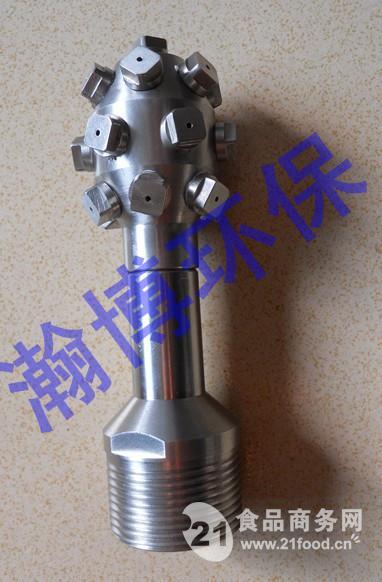 HB23-56槽罐清洗喷嘴,洗瓶子喷嘴