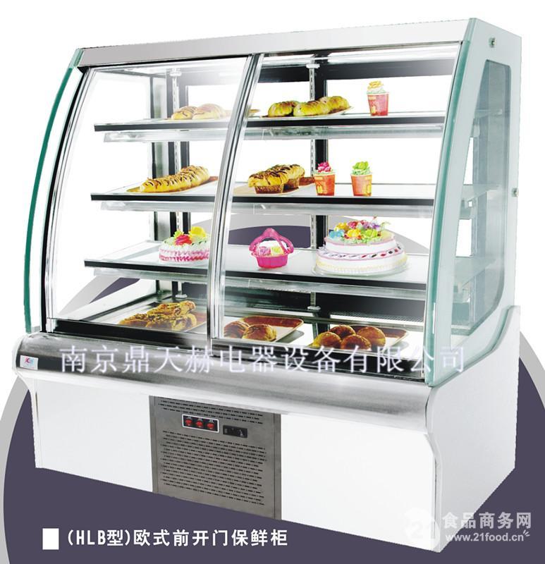 HLB型欧式前门蛋糕柜