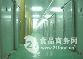 超低温冷库专用冷冻机组