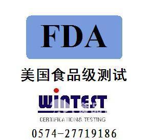 蜜饯FDA注册