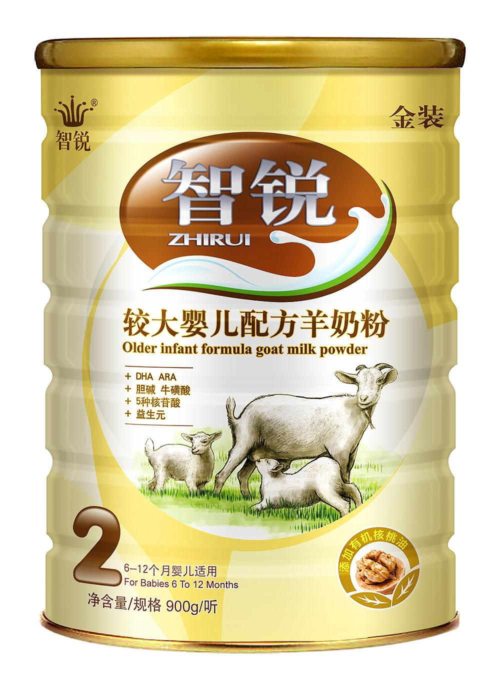 智锐金装900g 较大婴儿配方羊奶粉