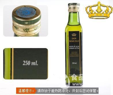 250ml马赛罗特级初榨橄榄油