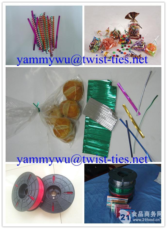 PET塑料捆扎带扎丝