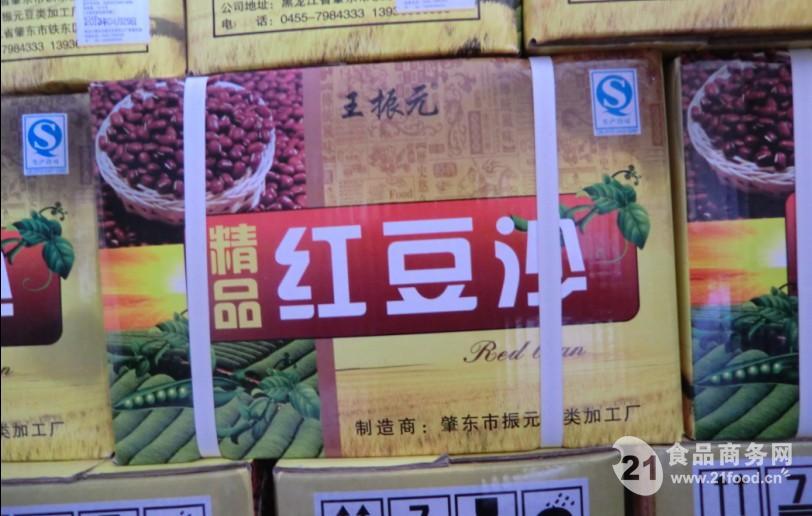 精品红豆沙