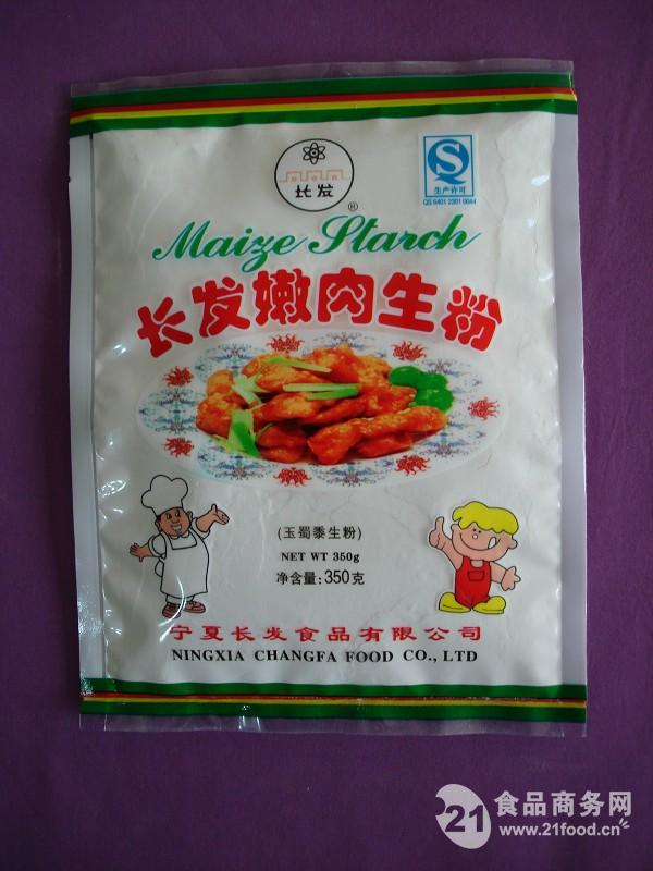 350g長發嫩肉生粉