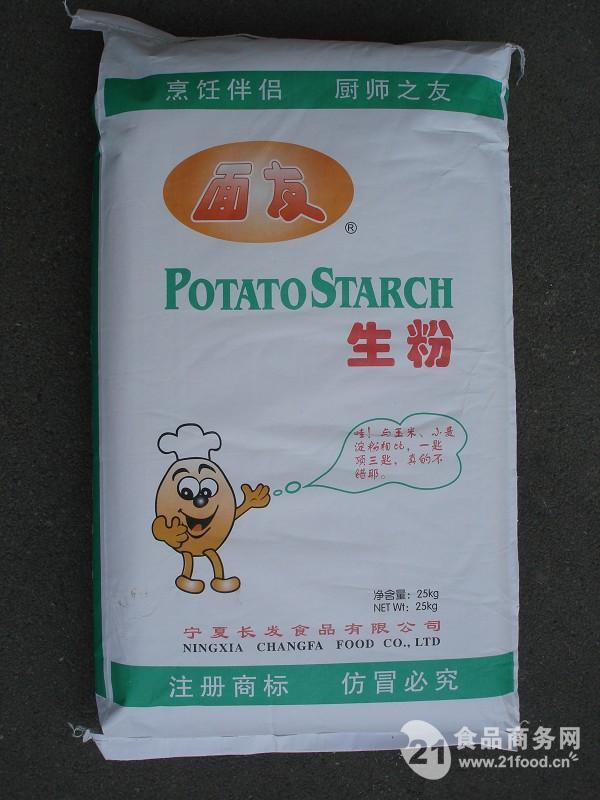25kg面友生粉(筒袋)