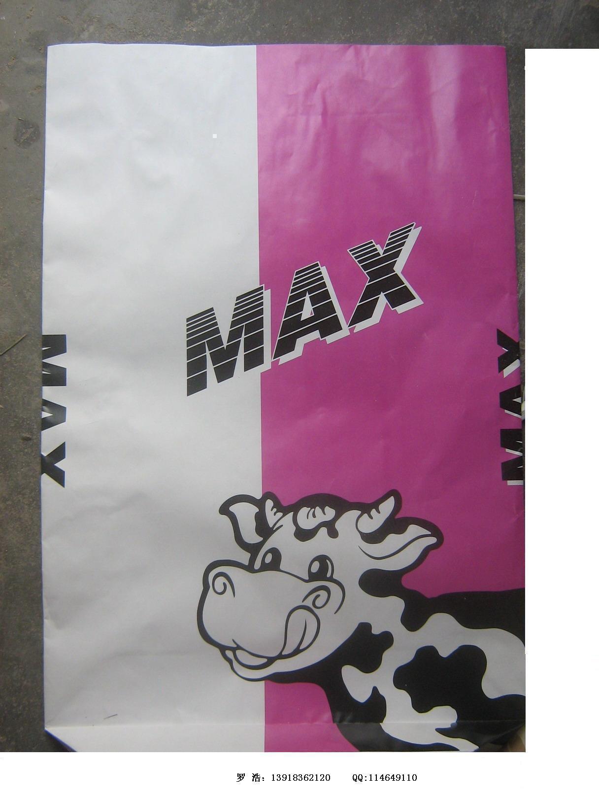 多层牛皮纸包装袋