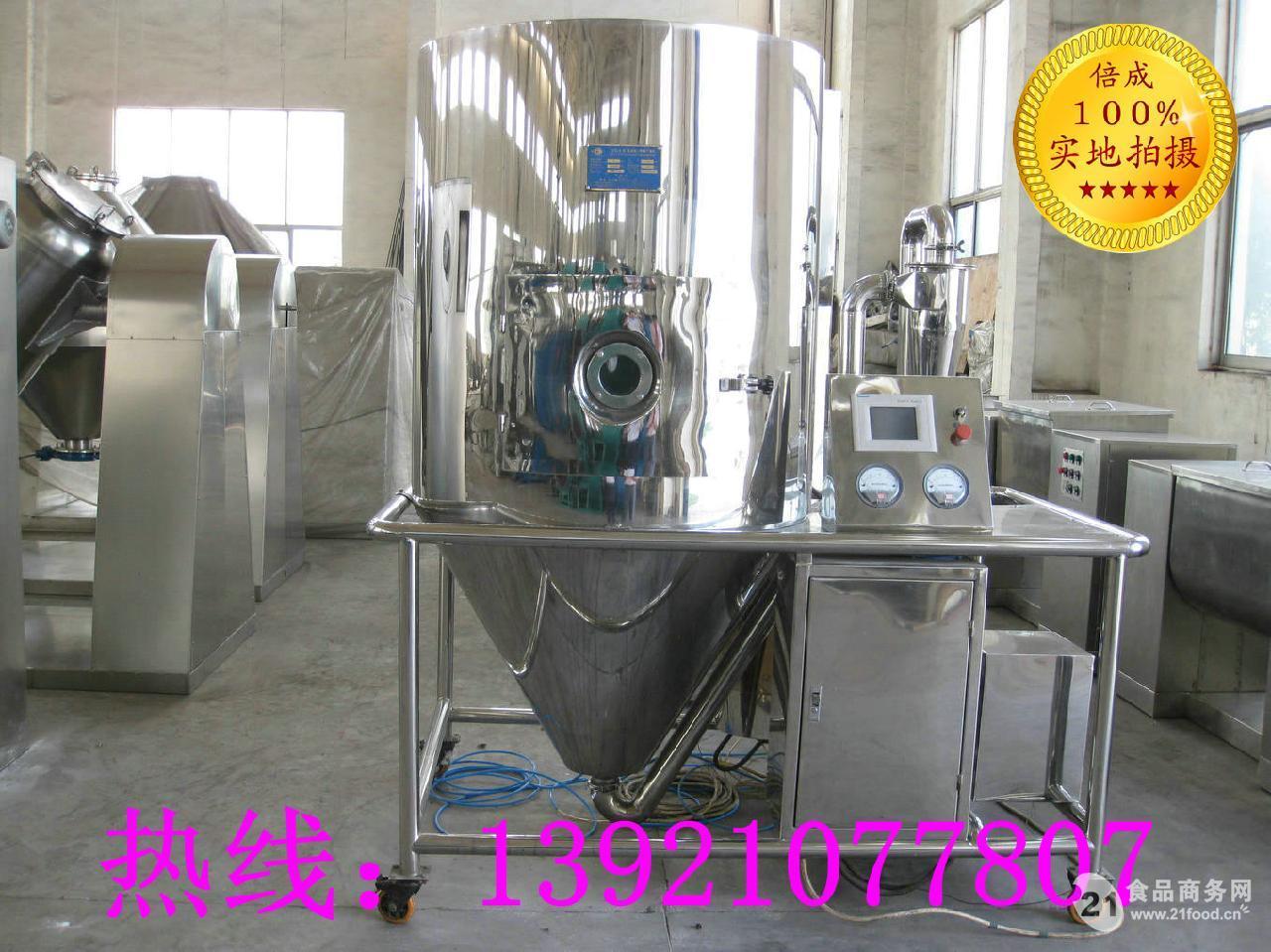 酱油粉烘干机