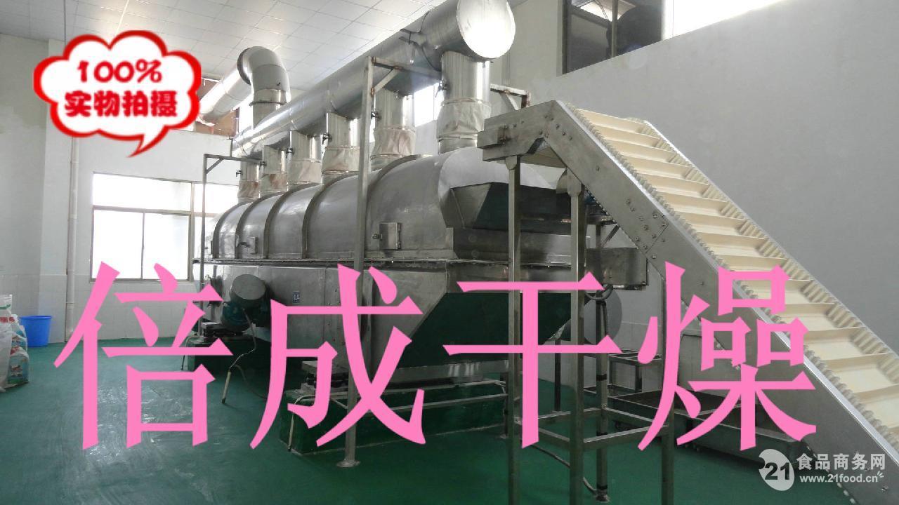 土豆粉颗粒干燥机