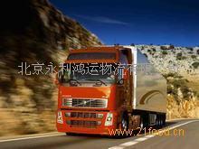 北京清河托运公司