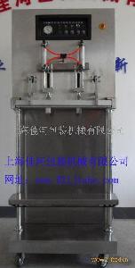 DZQ-600F立式外抽式真空包装机