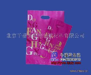 食品外包装宣传袋