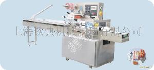 肉松汉堡自动枕式包装机