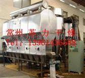 固体饮料干燥机