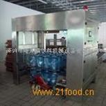 桶装水堆叠机 自动装车(卸垛)机