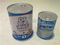 奶粉罐蛋白质粉罐花粉铁罐