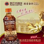 醇香拿鐵咖啡-420ml 小投資大回報