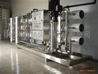 木糖膜濃縮設備