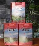 臺灣高山茶(濃香型)