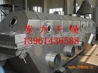 十水硫酸钠烘干机
