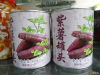 台湾紫薯罐头芋丸地瓜丸