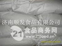 长期批发蛋清粉(20公斤装)