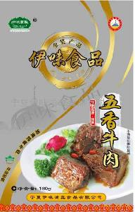 五香牛肉180g