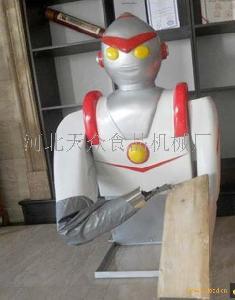 奥特曼机器人刀削面机(新型)