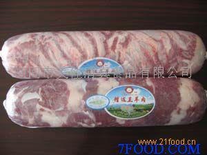 草原180调理混合羔羊肉卷