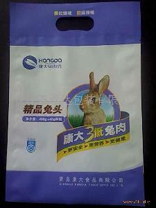兔肉包装袋