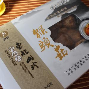 盒装猴头菇200g