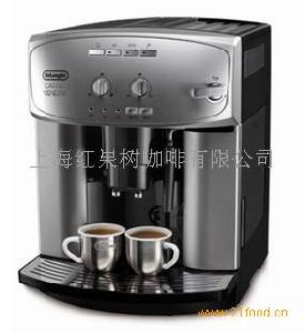 Delonghi/德龙全自动咖啡机