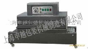 BS-400 型热收缩包装机