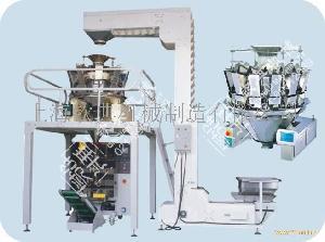 组合电子秤称重包装机膨化食品颗粒包装机全自动颗粒包装机