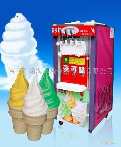 立式彩色软冰激凌机