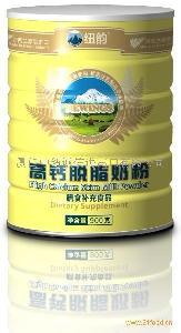 """新西兰原装进口""""纽韵""""高钙脱脂奶粉诚招全国各地代理经销商"""