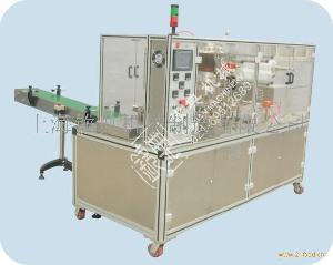 保健品盒可调式透明膜三维包装机