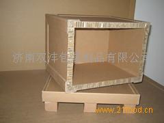精密仪器出口纸包装箱