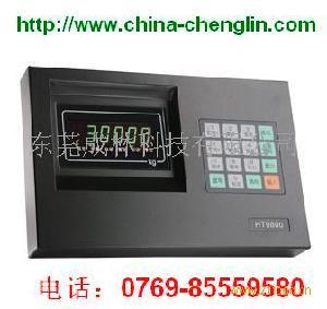 HT9800-C7称重显示器