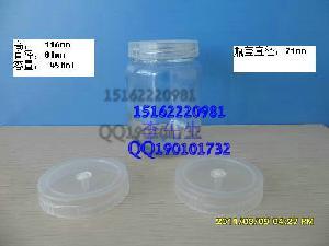 兰花组培玻璃瓶