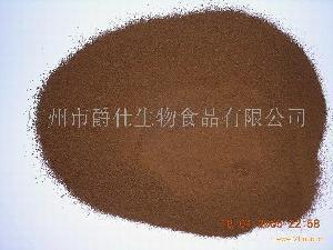 越南咖啡粉