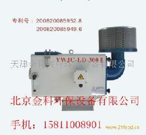 数控机床油雾净化器