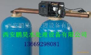 供暖锅炉补软化水弗兰克全自动软水器