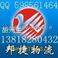 上海到韩国海运拼箱