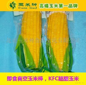 真空超甜水果玉米棒