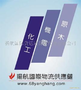 专业台湾产品进口报关行代理台湾水果进口报关