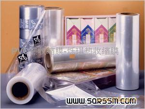PVC热收缩印刷膜