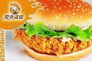 西式快餐品牌加盟
