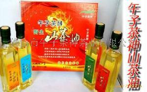 午子茶神山茶油(500mlx4)